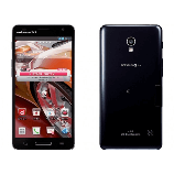 Unlock LG E980H phone - unlock codes