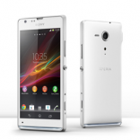 Unlock Sony Xperia SP phone - unlock codes